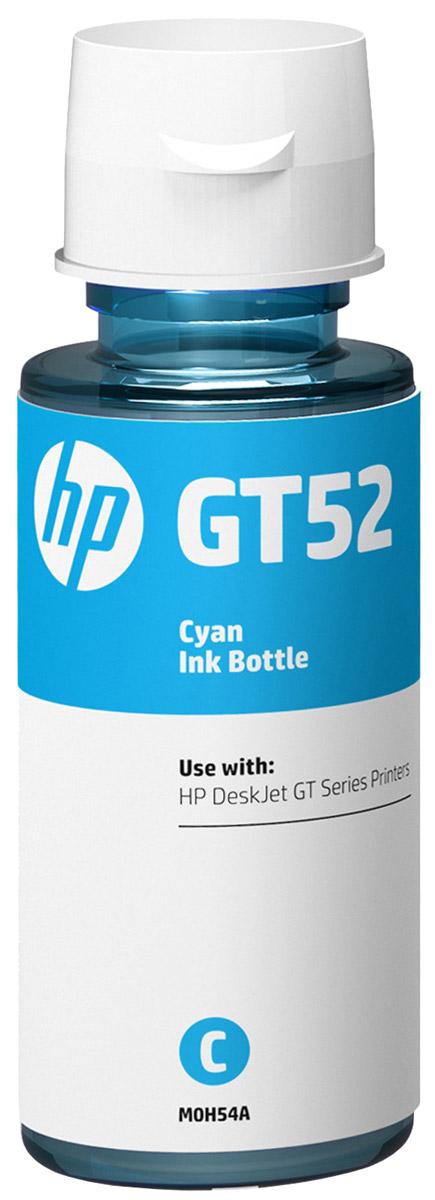 HP GT52 (M0H54AE), Cyan чернила для принтеров HP DeskJet GT 5810/GT 5820M0H54AEПечатайте тысячи страниц с высоким качеством без остановки при чрезвычайно низкой стоимости отпечатка. Оригинальные бутылочки с чернилами HP увеличенной емкости идеально подходят для крупномасштабных задач печати. Добавляйте чернила по мере необходимости и доверьтесь высокому качеству и надежности HP.