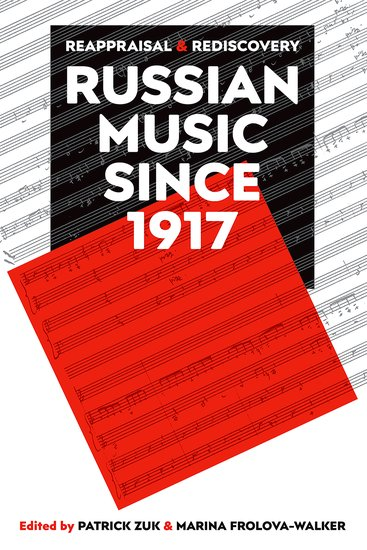 Russian Music since 1917 catalog of ussr and russian coins 1918 2018