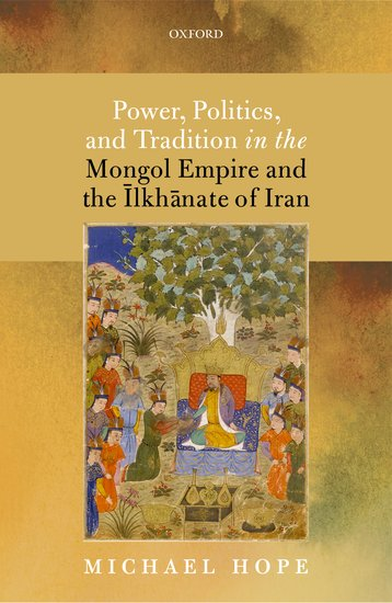 Power, Politics, and Tradition in the Mongol Empire and the Ilkhanate of Iran цена и фото