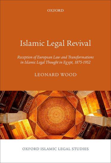 Islamic Legal Revival islamic banking efficiency