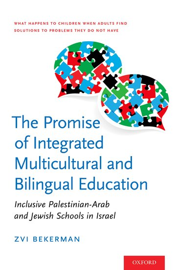 The Promise of Integrated Multicultural and Bilingual Education wind of promise