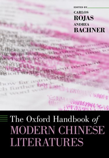 The Oxford Handbook of Modern Chinese Literatures the oxford handbook of secularism