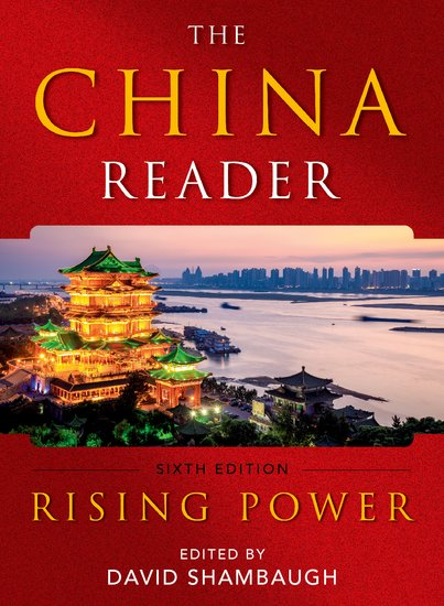 The China Reader the reader