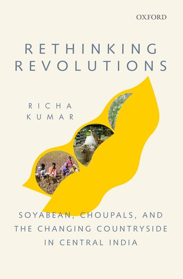 Rethinking Revolutions promoting social change in the arab gulf