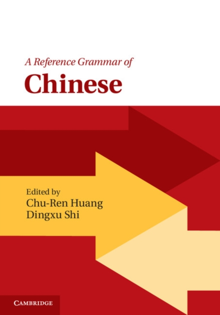 A Reference Grammar of Chinese hashemi l thomas b cambridge english grammar for pet grammar reference and practice
