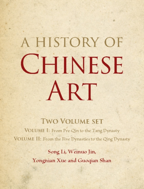 A History of Chinese Art 2 Volume Hardback Set on a chinese screen