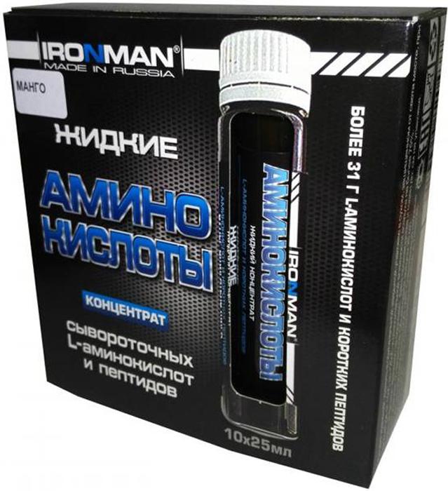 Аминокислотный комплекс Ironman Жидкие Аминокислоты, апельсин, 10 ампул х 25 мл4607062755990Комплекс Жидкие Аминокислоты от Ironman - высокотехнологичный анаболический продукт для профессионалов. Формула содержит быстродействующий и легко усваиваемый комплекс сывороточных свободных аминокислот и пептидов, полученных путем естественного (нехимического) гидролиза сывороточного изолята. Такой процесс не дает вредных для человеческого организма D-форм аминокислот и вредных примесей. В качестве энергокомпоненты в комплекс добавлена фруктоза, препятствующая распаду мышечного белка при интенсивных нагрузках. Комплекс Ironman Жидкие Аминокислоты обогащен комплексом витаминов и липотропиками - холином, инозитолом и L-карнитином. Состав:Вода очищенная, гидролизат сывороточного белка Amino Whey , фруктоза, лимонная кислота, соковый концентрат, L- карнитин, холина битартрат, инозитол, бензоат натрия, аспартам.