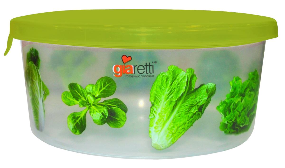 Емкость для продуктов Giaretti Браво, цвет: зеленый, 500 мл. GR1066GR1066_зеленыйЯркие, декорированные емкости для хранения и переноски продуктов. В них удобно замораживать ягоды, овощи, фрукты небольшими порциями, хранить специи, сладости, чай и другие продукты. Емкости представлены комплектами и штучно.