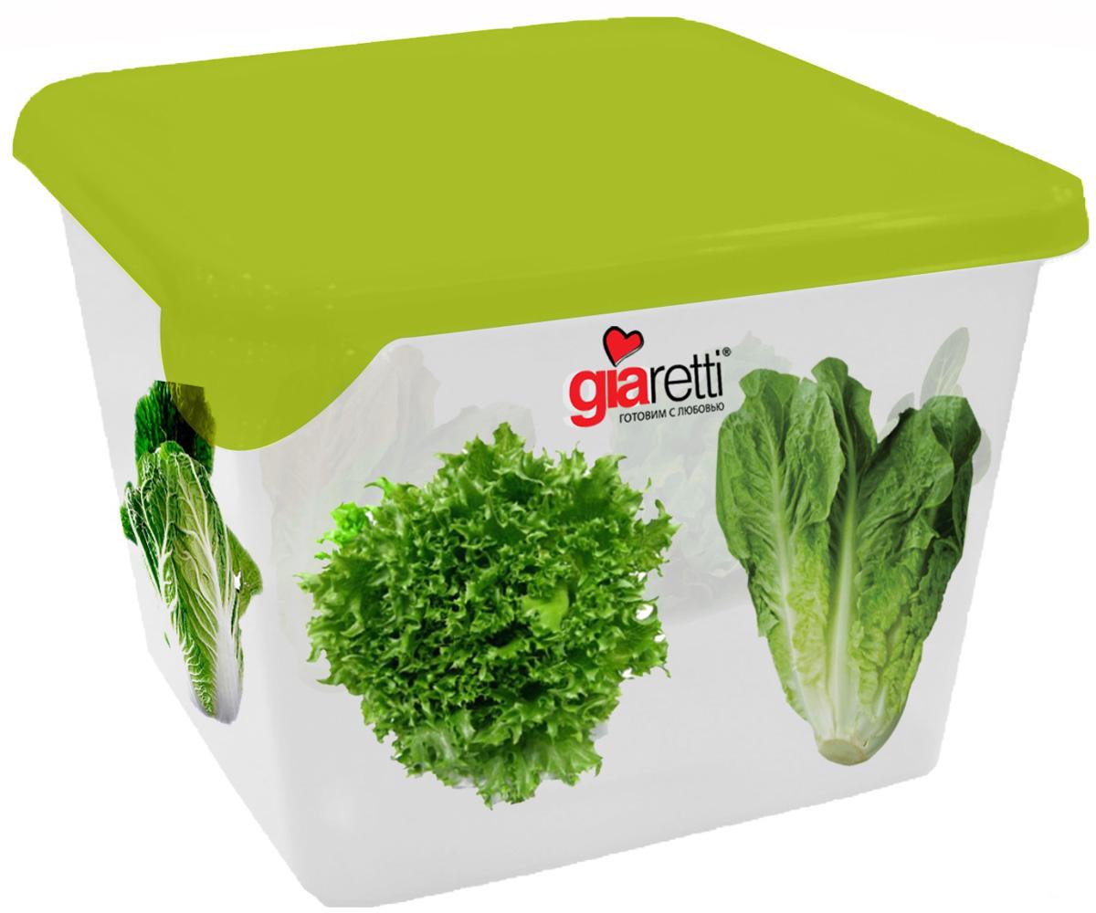 Емкость для продуктов Giaretti Браво, цвет: зеленый, 750 мл. GR1065GR1065Яркие, декорированные емкости для хранения и переноски продуктов. В них удобно замораживать ягоды, овощи, фрукты небольшими порциями, хранить специи, сладости, чай и другие продукты. Емкости представлены комплектами и штучно.