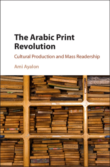 The Arabic Print Revolution promoting social change in the arab gulf
