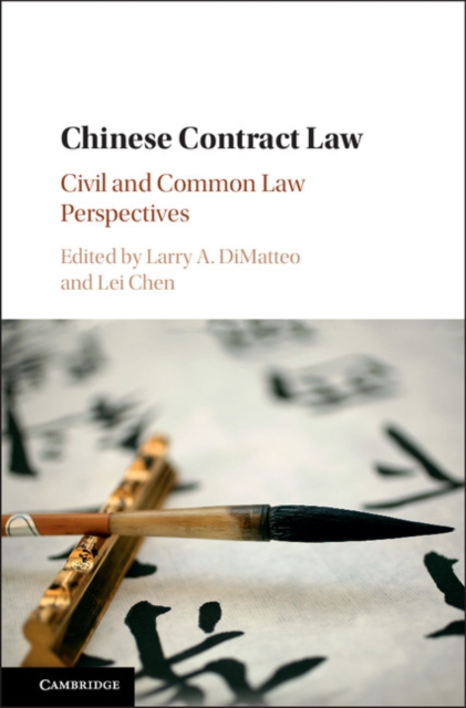 Chinese Contract Law on a chinese screen