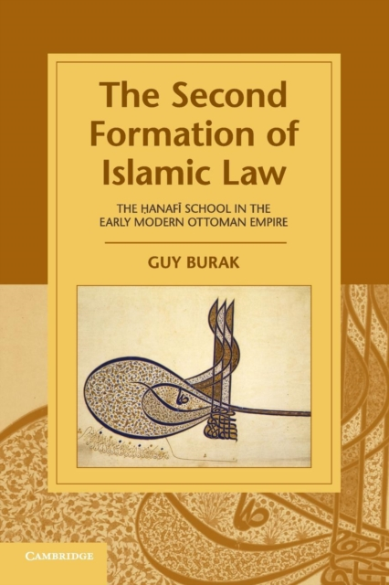 The Second Formation of Islamic Law muhammad saleem yusuf islamic commercial law