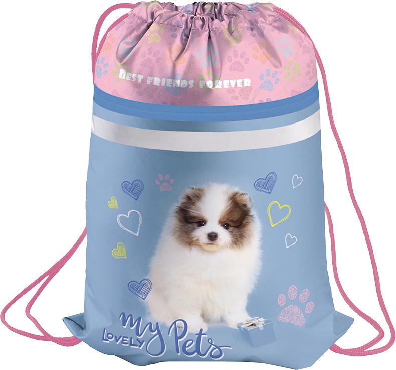 Berlingo Мешок для обуви Puppy - Ранцы и рюкзаки