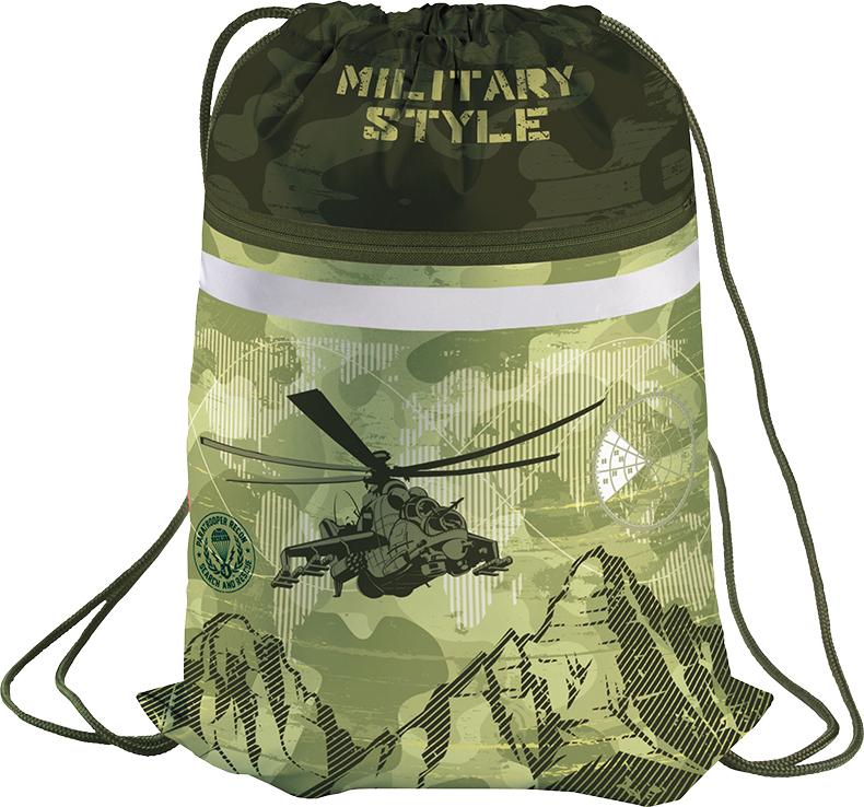 Berlingo Мешок для обуви Military - Ранцы и рюкзаки