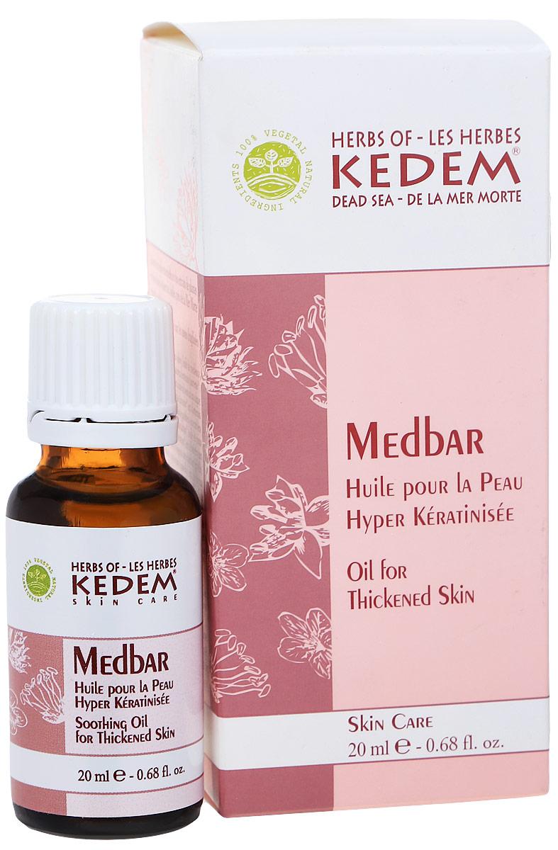Kedem Масло для чувствительной кожи Midbar, 20 млKD21Kedem Medbar - экстракт растений в оливковом масле с добавкой эфирных масел для восстановления повреждений на коже при псориазе, герпесе, атопическом дерматите, экземе. А также для быстрого заживления ран. - не допускает развитие воспалений;- успокаивает аллергические раздражения на коже.