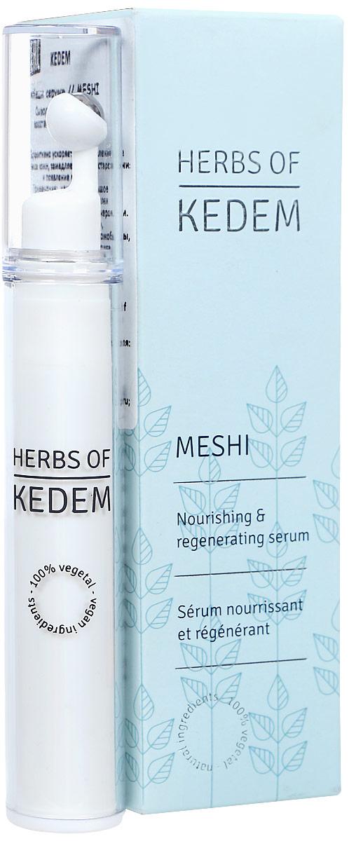Kedem Cерум - сыворотка для питания и восстановления лица Meshi, 15 млKD20Kedem Meshi - смесь эфирных масел различных растений, улучшающих питание и защиту сухой и нормальной кожи лица.Замедляет старение и появление морщин, ускоряет регенерацию клеток кожи; Мощный антиоксидант, обогащает кожу аминокислотами и витаминами А и Е; Эффективен при проблеме пигментных пятен, содержит легкую защиту от УФ-лучей (SPF 4); Обогащает кожу необходимыми витаминами и аминокислотами. Можно использовать на всю кожу лица и шеи, включая чувствительную кожу вокруг глаз.
