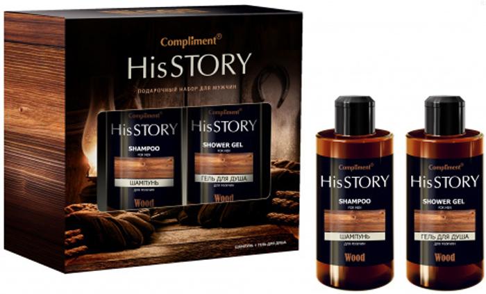 Compliment His Story Wood Косметический набор мужской: Шампунь для волос, 320 мл + Гель для душа, 320 мл парфюмированный гель для душа истинный эликсир