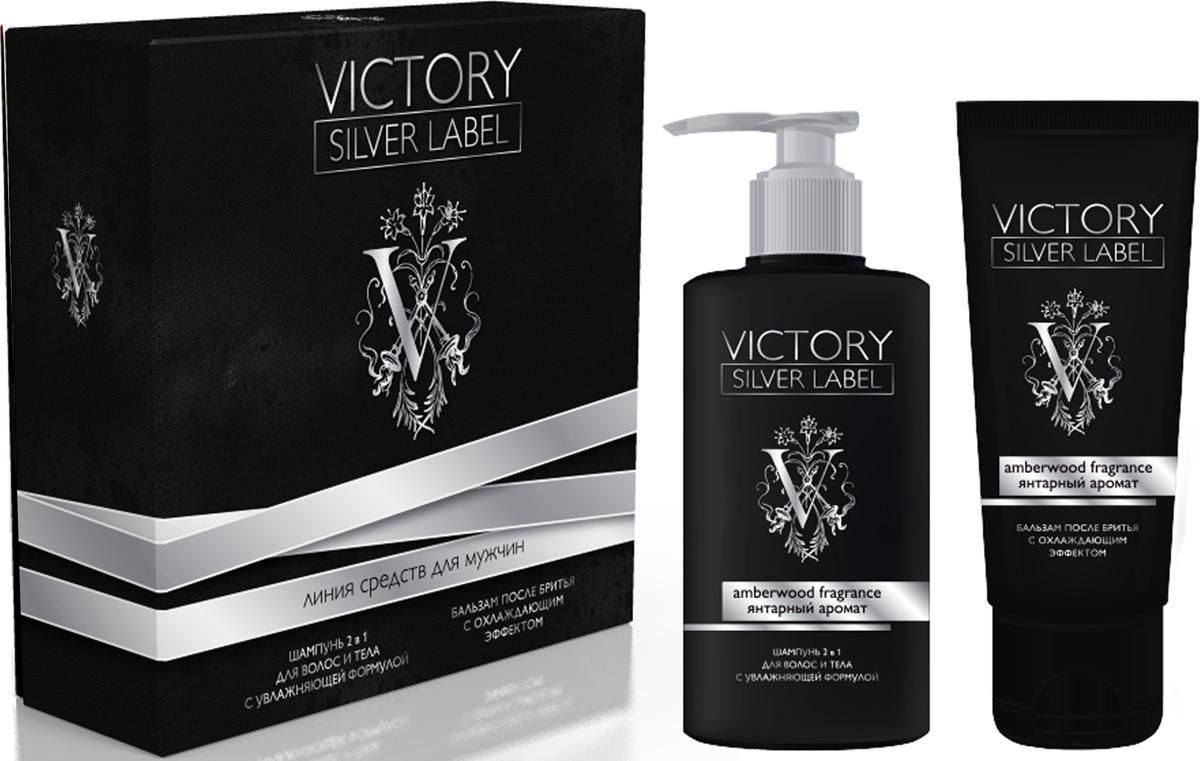 Q.P. Victory Silver Label Amberwood Fragrance: Шампунь 2в1 увлажняющий, 320 мл + Бальзам после бритья, 100 мл vichy бальзам для губ aqualia thermal 4 7 мл бальзам для губ aqualia thermal 4 7 мл 4 7 мл