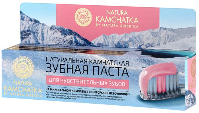 Natura Siberica Kamchatka Паста зубная натуральная камчатская для чувствительных зубов, 100 мл086-9-36619Природные компоненты натуральной камчатской зубной пасты эффективно восстанавливают эмаль, снижая ее чувствительность. Благодаря безопасному составу, паста деликатно отбеливает зубную эмаль, не повреждая ее. Органические Камчатские водоросли благодаря высокому содержанию йода, способствуют укреплению десен и препятствуют образованию бактерий в полости рта. Морские минералы эффективно укрепляют и восстанавливают поверхность зубной эмали, снижая ее чувствительность. Курильская магнолия оказывает успокаивающее и противовоспалительное действие на десны. Экстракт розового жемчуга богат минералами и микроэлементами, которые восстанавливают эмаль зубов, предотвращая ее истончение. Органический экстракт зеленого чая обладает мощным антисептическим действием и эффективно заботится о здоровье десен. Мягкий полирующий комплекс деликатно очищает эмаль зубов, помогая сохранить природную белизну. Белая глина мягко очищает и полирует эмаль зубов, не повреждая ее. Запатентованная молекула Physcool, полученная из листьев перечной мяты, обеспечивает длительное ощущение свежести.