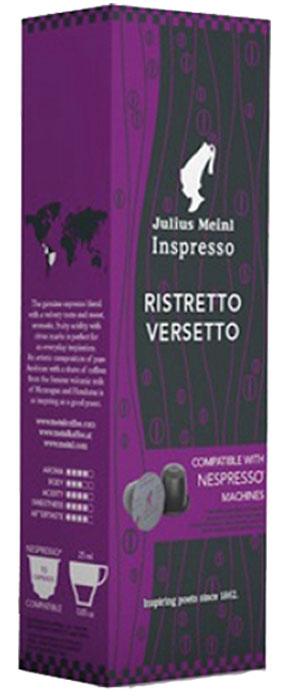 Julius Meinl Ристретто Версетто капсульный кофе, 10 шт купить чай julius meinl в москве