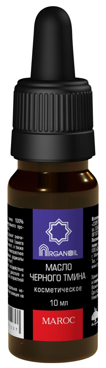 Дом Арганы Масло черного тмина Arganoil, 10 мл71237Масло семян кактуса-опунции — очень ценное и очень редкое! В нем сочетаются богатое содержание витамина Е и стеролов. Полиненасыщенные жир¬ные кислоты или витамин F, мононенасыщенные жирные кислоты, насыщенные жирные кислоты в составе масла опунции имеют ярко выраженное косметическое действие. Масло кактуса-опунции — это универсальное природное средство для борьбы со старением кожи. Восстанавливающие, регенерирующие свойства масла помогают эффективно возродить эластичность возрастной и зрелой кожи. Масло содержит значительное количество линоленовой (омега 6) и олеиновой (омега 9) кислот, а также витамина Е, действуя как антивозрастное и нейтрализующее свободные радикалы средство, превосходный эмолент! Оказывает омолаживающее воздействие на кожу лица, груди, зону декольте и шеи. Возможен натуральный осадок.