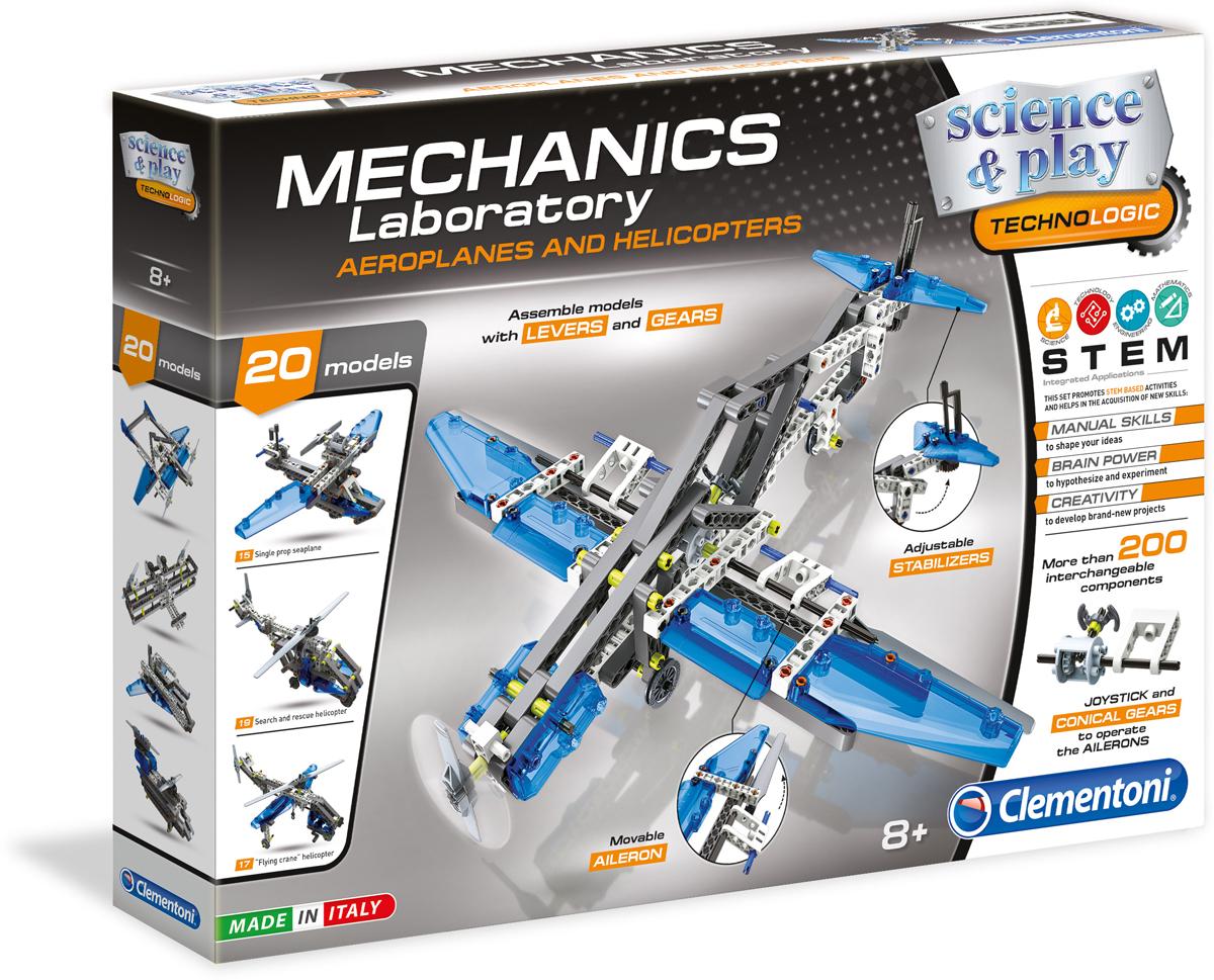 Clementoni Конструктор пластиковый Самолеты и вертолеты