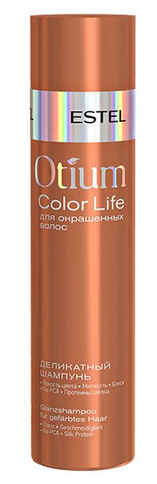 Estel Otium Color Life Деликатный шампунь для окрашенных волос 250 млOT.83Estel Otium Color Life Деликатный шампунь для окрашенных волос. Мягкая формула шампуня с инновационным комплексом и протеинами шелка нежно очищает окрашенные волосы, подчеркивает богатство цвета. Наполняет волосы зеркальным блеском, придает им мягкость бархата.