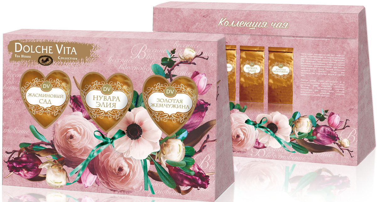 Dolche Vita Сила любви подарочный набор 3 вида чая, 120 г nadin подарочный набор 4 вида чая 200 г