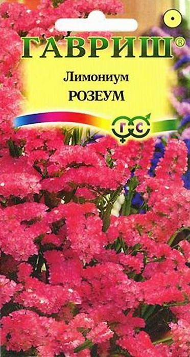 Семена Гавриш Лимониум. Розеум супербум4601431017900Травянистое однолетнее растение семейства Свинчатковые. Стебли высотой до 60 см, прямостоячие, в верхней части ветвистые. Цветки до 1 см в диаметре, карминно-розовые, собраны в соцветия. Цветение обильное с июля до заморозков. Посев на рассаду в начале апреля, прямой посев в открытый грунт в мае. Всходы появляются через 10-12 дней. Пикировать сеянцы лучше в горшочки, так как рассада с открытой корневой системой приживается плохо. На постоянное место высаживают в мае, на расстоянии 20-25 см друг от друга. Лимониум можно располагать небольшими группами в миксбордерах, рокариях. Для сушки цветоносы срезают во время полного цветения, но до того момента, как начнут блекнуть нижние цветки. Идеален для создания зимних цветочных композиций и букетов.