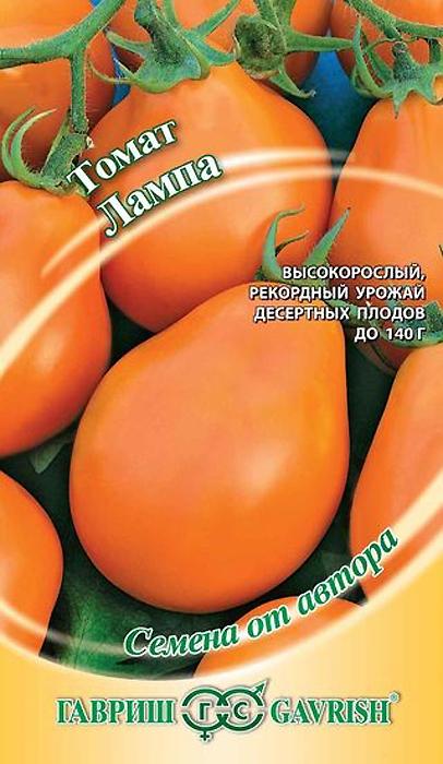 Семена Гавриш Томат. Лампа4601431043985Среднеспелый (110-115 дней от всходов до плодоношения) высокорослый сорт для выращивания в пленочных и остекленных теплицах.Растение индетерминантное, высотой 2 м. Крупные (100-140 г) грушевидные плоды ярко-оранжевого цвета, собраны в эффектную, длинную, разветвленную кисть по 12-15 шт. Идеально подойдут для салатов и консервирования. Мякоть сахаристая, очень сладкая, с высоким содержанием каротина. Урожайность одного растения до 9 кг. Посев на рассаду — в конце февраля – начале марта. Пикировка — в фазе первого настоящего листа. Высадка рассады в теплицы — в конце апреля — начале мая. Обязательна подвязка растений через несколько дней после высадки. Формируют в один стебель, удаляя все «пасынки» и нижние листья, а также прищипывают точку роста в конце вегетации. Схема посадки: 40х60 см. Плоды собирают по мере созревания.