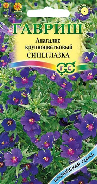 Семена Гавриш Анагалис. Синеглазка4601431048126Многолетнее травянистое растение, используемое в умеренной зоне как однолетник. Аккуратный компактный кустик, состоящий из многочисленных густооблиственных побегов, высотой 20 см. Цветет очень обильно с конца июня до заморозков, крупными сапфировыми цветками диаметром 2,5 см. На ночь или в пасмурную погоду цветки закрываются. Интересная культура для оформления альпийских горок, каменистых садиков, низкорослых бордюров, контейнеров и висячих корзин. Особенно живо анагалис смотрится в композициях с цветами оранжевого и красного оттенка. Растение предпочитает хорошо освещенные места с легкими почвами. Не выносит переувлажнения. Выращивают рассадным способом и прямым посевом в открытый грунт. На рассаду высевают в начале апреля, всходы появляются через 7-12 дней. Рассаду высаживают в открытый грунт в конце мая — начале июня. При безрассадном способе семена высевают в открытый грунт в начале мая. В таком случае растения зацветают в июле.