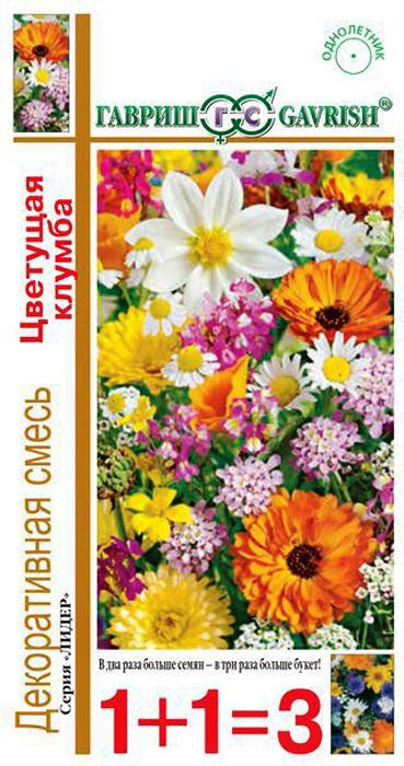 Семена Гавриш Алиссум. Декоративная смесь Цветущая клумба 1+14601431052659Яркая низкорослая бордюрная смесь (белых, желтых, пурпурных, оранжевых оттенков) для посадок вдоль дорожек, окаймления цветников и газонов. Сорта низких или стелющихся растений (алиссум, астры, бархатцы, календула, вьюнки, диморфотека, эшшольция, иберис, львиный зев и др.) имеют плотный кустик, выровнены по высоте, обильно и дружно цветут в течение всего сезона. Особенностью смеси являются неприхотливость, засухоустойчивость. На рассаду высевается в апреле, высаживается в открытый грунт после всех заморозков. В открытый грунт семена высевают в апреле - начале мая. Уход за бордюрами заключается в рыхлении почвы, поливке и стрижке. Для более пышного цветения верхушки растений прищипывают в раннем возрасте.