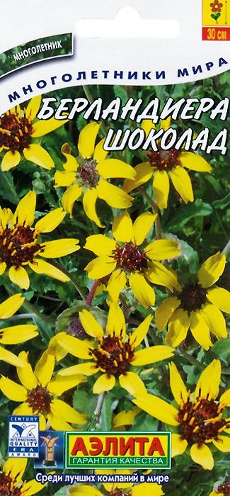 Семена Аэлита Берландиера. Шоколад лировидная4601729073472Берландиера Шоколад полностью оправдывает свое аппетитное название. Посейте её у себя в саду, и вы сможете каждое утро наслаждаться великолепным шоколадным ароматом. Растение многолетнее. Компактные кустики, высотой 30 см, усыпанные яркими цветками, можно выращивать в саду или в вазонах на терассах и балконах. Берландиера неприхотлива, её с легкостью вырастит даже начинающий садовод. Предпочитает расти на солнечных участках, с рыхлыми плодородными почвами, не выносит переувлажнения.Агротехника.Посев на рассаду в марте. Семена сеют неглубоко, в рыхлую, слегка увлажненную почву. При темлературе прорастания 20-22°С всходы появляются через 21-30 дней. После появления всходов температуру снижают до 10-15°С. Высадку рассады в грунт проводят в конце мая. Схема посадки 30x40 см. Цветение июнь-июль. Растения хорошо зимуют, переносят понижение температуры до -20°С с мульчирующим укрытием.