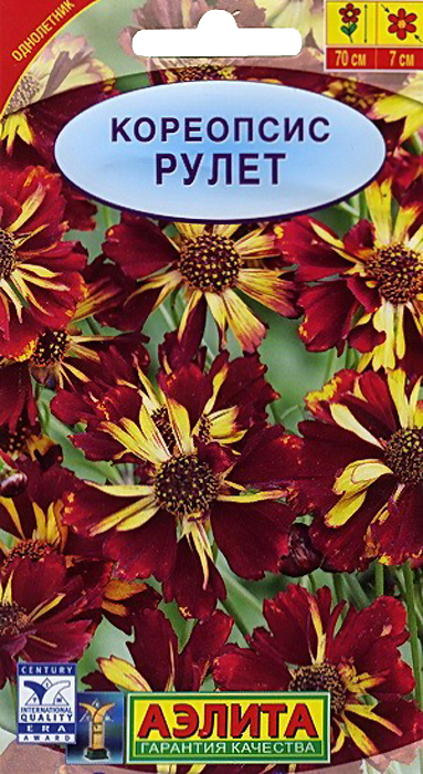 Семена Аэлита Кореопсис. Рулет4601729075810Высота растения 70 смДиаметр цветка 7 смCoreopsis tinctoriaВысокорослый кореопсис привлечет ваше внимание, необыкновенными бордово-красными цветками с контрастными желтыми язычковыми цветками. Растения высотойоколо 70 см, на протяжении всего лета усыпаны пышными юбочками махровых цветков, которые будут создавать в саду ощущение праздника. Кореопсис идеально подходит для украшения клумб, может использоваться на срезку, послужит оригинальным дополнением к летним цветочным композициям.Агротехника:Кореопсис предпочитает открытые солнечные места, с плодородной, рыхлой, умеренно влажной почвой. Посев семян проводят в апреле на рассаду, высадку в грунт в мае, посев в открытый грунт - в конце апреля-мае. В открытый грунт высаживают, выдерживая расстояние между растениями 30x40 см. Цветет с июля до заморозков.IV15.V-1.VI30х40 смVII-IXДля продолжительного и обильного цветения растениям необходим своевременный полив, регулярная прополка, рыхление и подкормка минеральными удобрениями.