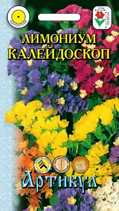 Семена Артикул Лимониум. Калейдоскоп4607089740221Смесь окрасток. Относится к группе сухоцветов. Яркое привлекательное растение высотой 55-60 см; очень светолюбивое, холодостойкое и засухоустойчивое.Цветки мелкие, различной окраски (белые, розовые, голубые, жёлтые, оранжевые и др.), собраны в соцветия до 10 см длиной, на которые слетается большое количество красивых бабочек. Выращивают рассадой. Семена сеют по поверхности почвы и накрывают стеклом. К почвам нетребовательны, но не любят кислые и сырые; хорошо растут только на дренированных, солнечных участках. Поливают только молодые растения в сухую погоду. Незаменимы для сухих букетов, являются украшением крупных рокариев. Для получения сухоцветов соцветия срезают в полном цвету и сушат в пучках в проветрив