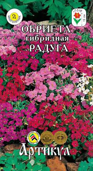 Семена Артикул Обриетта. Радуга гибридная4607089742485Почвопокровное (высотой 15 см) растение с мелкими листьями и крупными яркими цветками. Окраска их сиреневая, фиолетовая, пурпурная, розовая и красная. Зацветает на 1-2-й год. Растения зимостойки, неприхотливы, но требуют высадки на дренированном, солнечном участке с некислой почвой. Выращивают рассадой; посев - по поверхности почвы, слегка углубив семена. Обриета - лучшее растение для создания цветущих ковров в каменистых садах и на краях террас. Подрезание стеблей после цветения стимулирует отраста-ние новых побегов и продлевает декоративность растения до поздней осени.Основной способ размножения - вегетативный (делением куста весной и летней посадкой прикорневых черенков).