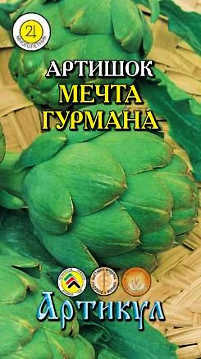 Семена Артикул Артишок. Мечта гурмана4607089744397Артишок— растение высотой 100-150 см. Впищу используют мясистое цветоложе исочные основания чешуй корзинок— ценный диетический продукт, богатый углеводами (особенно инулином), белками, ароматическими веществами ивитаминами (А, В1, В2, С). Используют всалатах (напоминает повкусу грецкий орех); отваривают, жарят, готовят фарш, пюре, соусы иконсервы.Выращивают 50-60-дневной рассадой. Семена замачивают вводе на10-12 часов ипроращивают втечение 5-6 дней (доначала наклёвывания) втёплом помещении (+20-250С), азатем помещают на25-30 дней вхолодильник (0-+20С). Рассаду выращивают при +150С, спикировкой. При такой агротехнике образует зрелые головки впервый год. Требователен квлаге (нонепереносит переувлажнения) иплодородию почвы. Артишок предпочитает места, прогреваемые солнцем изащищённые ответра. Корзинки убирают выборочно, помере достижения ими технической спелости (когда чешуи начнут отгибаться). Ихсрезают счастью цветоноса (длиной 3-5 см) иможно хранить 2-3 месяца при 0— +10°С.Урожайность 1-1,5 кг/м2. Перед наступлением морозов лучшие растения выкапывают, переносят вподвал стемпературой нениже 0°С иприкапывают вертикально вовлажном песке. Весной ихвысаживают напостоянное место. Размножают корневыми отпрысками.Предупреждает развитие атеросклероза идиабета, обладает желче- имочегонными свойствами, способствует снижению содержания холестерина имочевой кислоты.