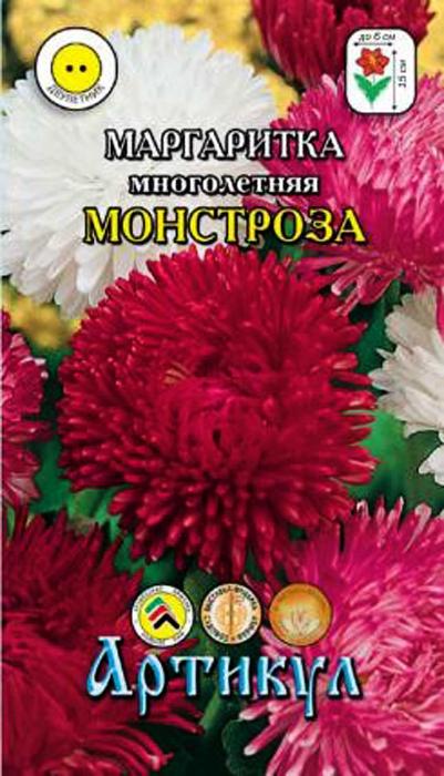 Семена Артикул Маргаритка. Монстроза4607089747039Растения высотой 15 см. Соцветия махровые, крупные (до 6 см в диаметре). Окраска их – белая, розовая и красная.Маргаритки крайне неприхотливы, холодостойки, для них подходит любая влажная рыхлая почва на солнце и в полутени. Хороши для посадки группами в цветниках, для создания бордюров, обрамления клумб, для высадки в каменистых садах и балконных контейнерах. Сильно засоряют газоны, откуда их можно только выкапывать, т.к. прижатые к земле розетки листьев косилкой срезать невозможно.Семена мелкие, их сеют по поверхности почвы и накрывают стеклом или плёнкой. Всходы появляются дружно, через неделю после посева; через 2 недели их пикируют. Для успешного развития, перезимовки и цветения на следующий год очень важно соблюдать указанные сроки посева. Не менее важно своевременно распикировать всходы и высадить готовую рассаду на место. Тогда до наступления морозов растения успевают хорошо укорениться и благополучно переживают.