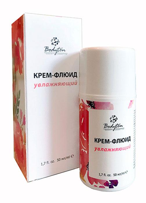 Bodyton Крем-флюид увлажняющий, 50 мл2720127Легкий крем-флюид специально предназначен для сохранения молодости вашей кожи. Прекрасно увлажняет, тонизирует, оказывает легкое матирующие и успокаивающее действие. Защищает от агрессивных факторов окружающей среды. Не комедогенный. Может использоваться в качестве основы под макияж.