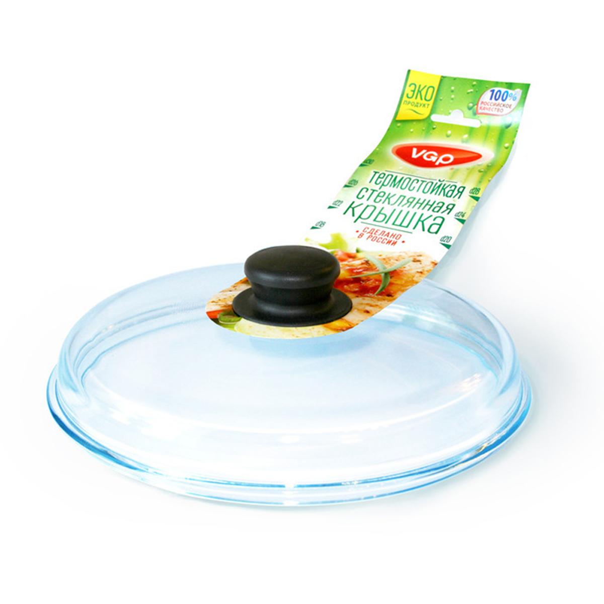 Крышка VGP, прессованная, высокая, диаметр 20 см0696Высокая прессованная крышка диаметром 20 см станет незаменимым аксессуаром для приготовления пищи на любой кухне. Она изготовлена из высококачественного жаропрочного стекла, а также оснащена бакелитовой ручкой, обеспечивающей не только комфорт, но и безопасное использование. Кроме того, данная модель подходит для мытья в посудомоечной машине. Крышка совместима с посудой диаметром 20 см.