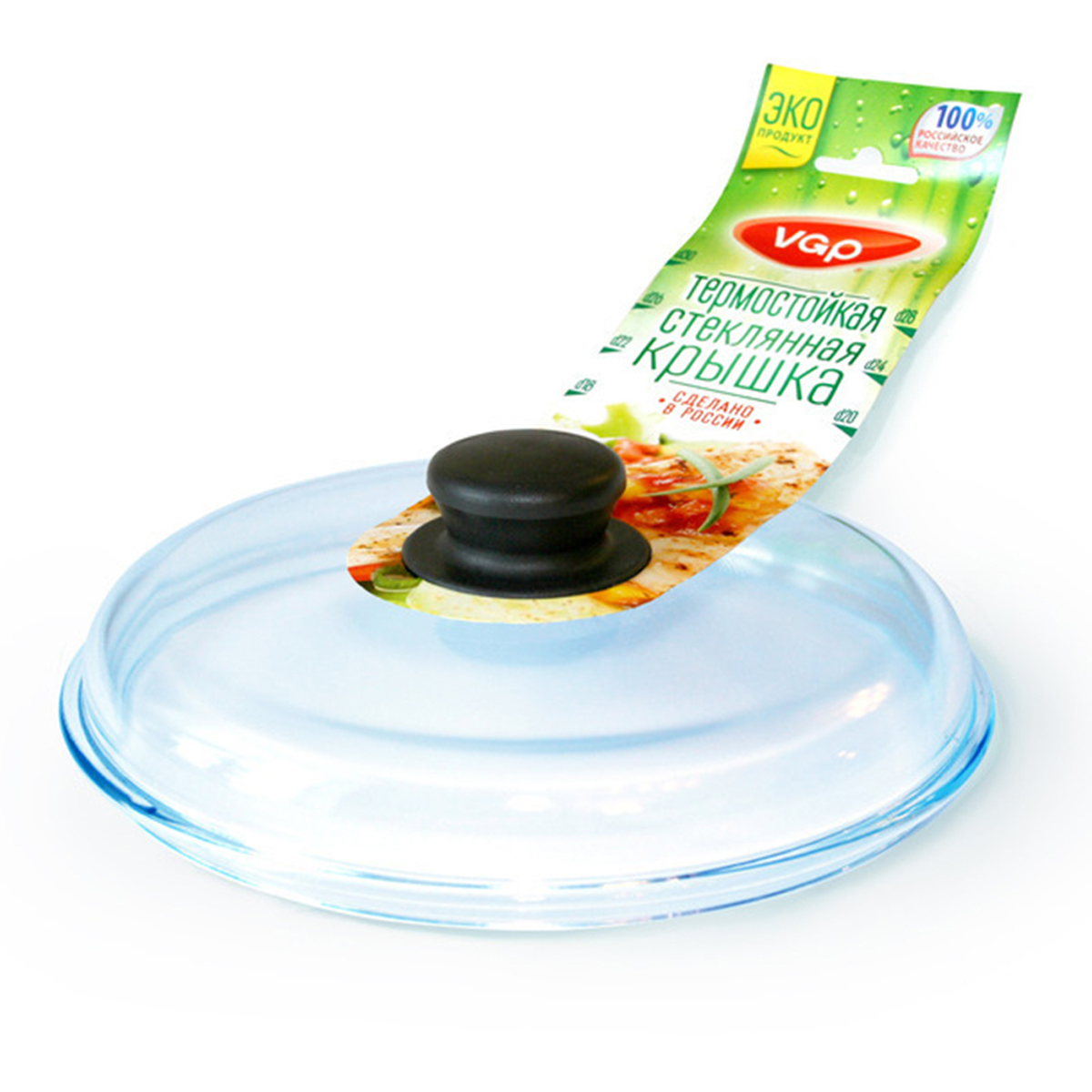 Крышка VGP, прессованная, высокая, диаметр 22 см0702Высокая прессованная крышка диаметром 22 см станет незаменимым аксессуаром для приготовления пищи на любой кухне. Она изготовлена из высококачественного жаропрочного стекла, а также оснащена бакелитовой ручкой, обеспечивающей не только комфорт, но и безопасное использование. Кроме того, данная модель подходит для мытья в посудомоечной машине. Крышка совместима с посудой диаметром 22 см.