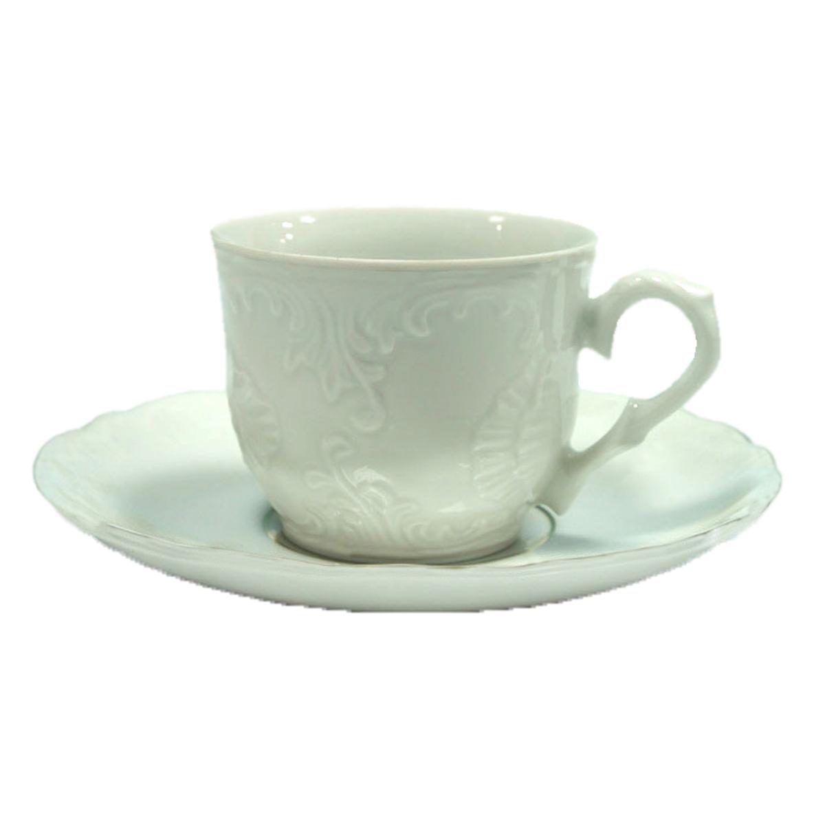 Чайная пара Cmielow Rococo, 250 мл, 2 предмета столы