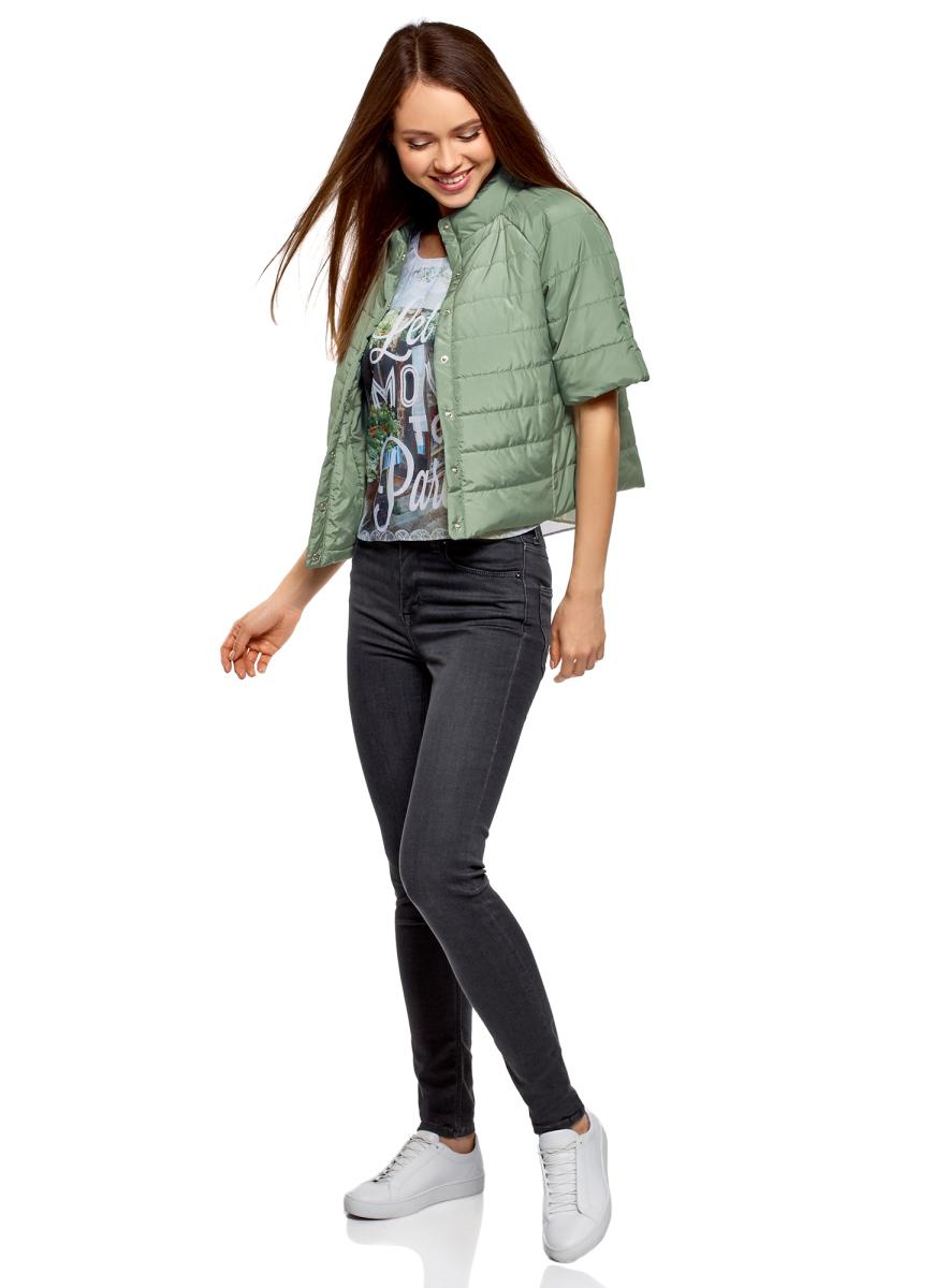 Купить Куртка женская oodji Ultra, цвет: морская волна. 10207003-2/45420/6C00N. Размер 40 (46-170)