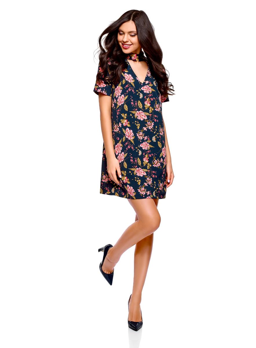 Платье oodji Ultra, цвет: темно-синий, фуксия. 12C01002/42830/7947F. Размер 38 (44-170)  - купить со скидкой