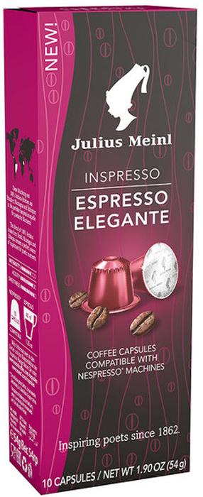 Julius Meinl Эспрессо Элеганте молотый кофе в капсулах, 10 шт88675Бленд из 100% зерен арабики из Бразилии, Никарагуа и Эфиопии создает прекрасный напиток для вдохновения.