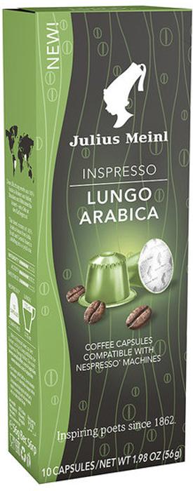 Julius Meinl Лунго Арабика молотый кофе в капсулах, 10 шт кофе julius meinl buon mattino молотый