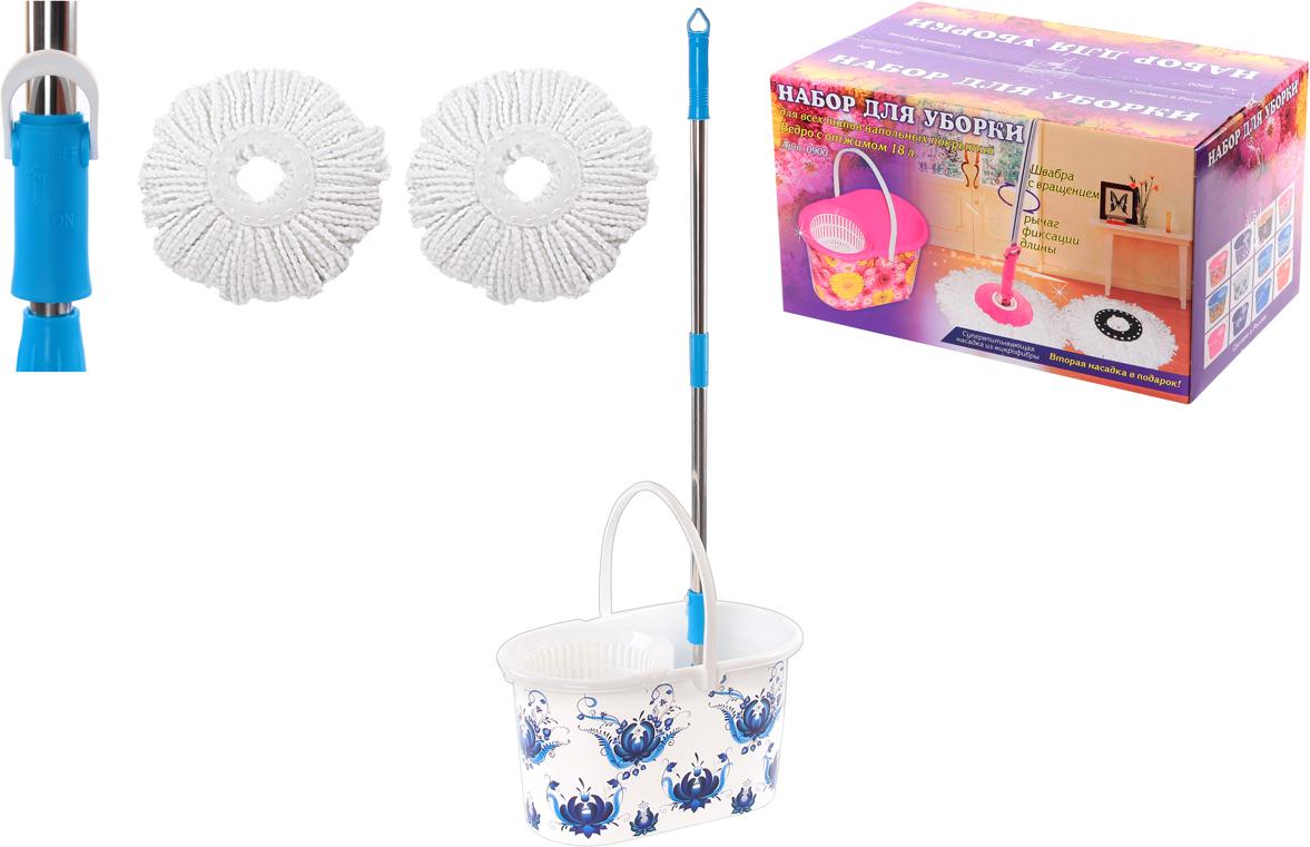 Комплект для уборки Violet Гжель, 4 предмета