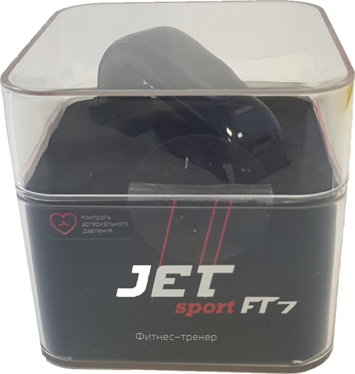 Jet Sport FT-7, Greyфитнес-браслет Jet Sport