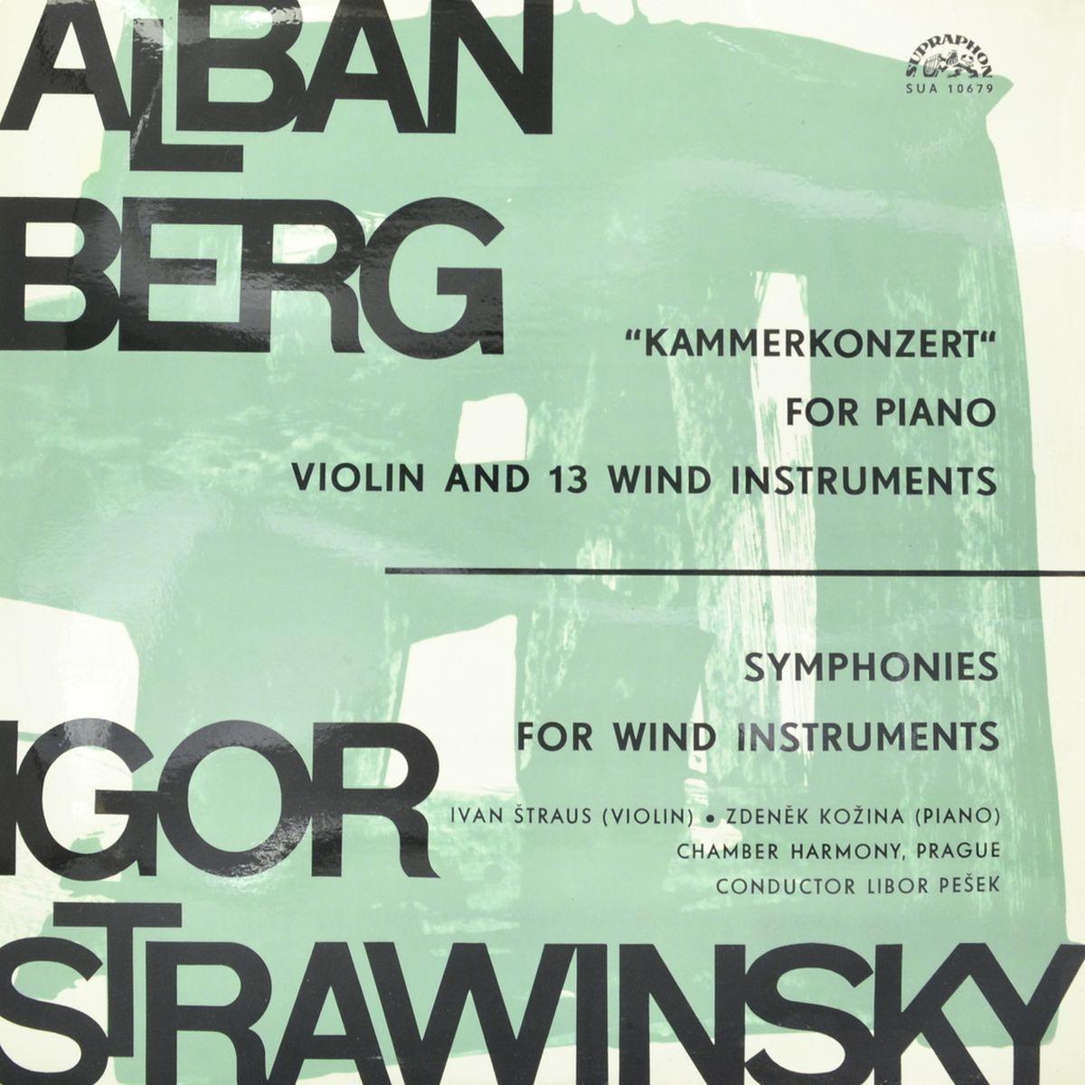 Alban Berg, Igor Stravinsky, Ivan Straus - Kammerkonzert For Piano, Violin And 13 Wind Instruments / Symphonies For Wind Instruments (LP)