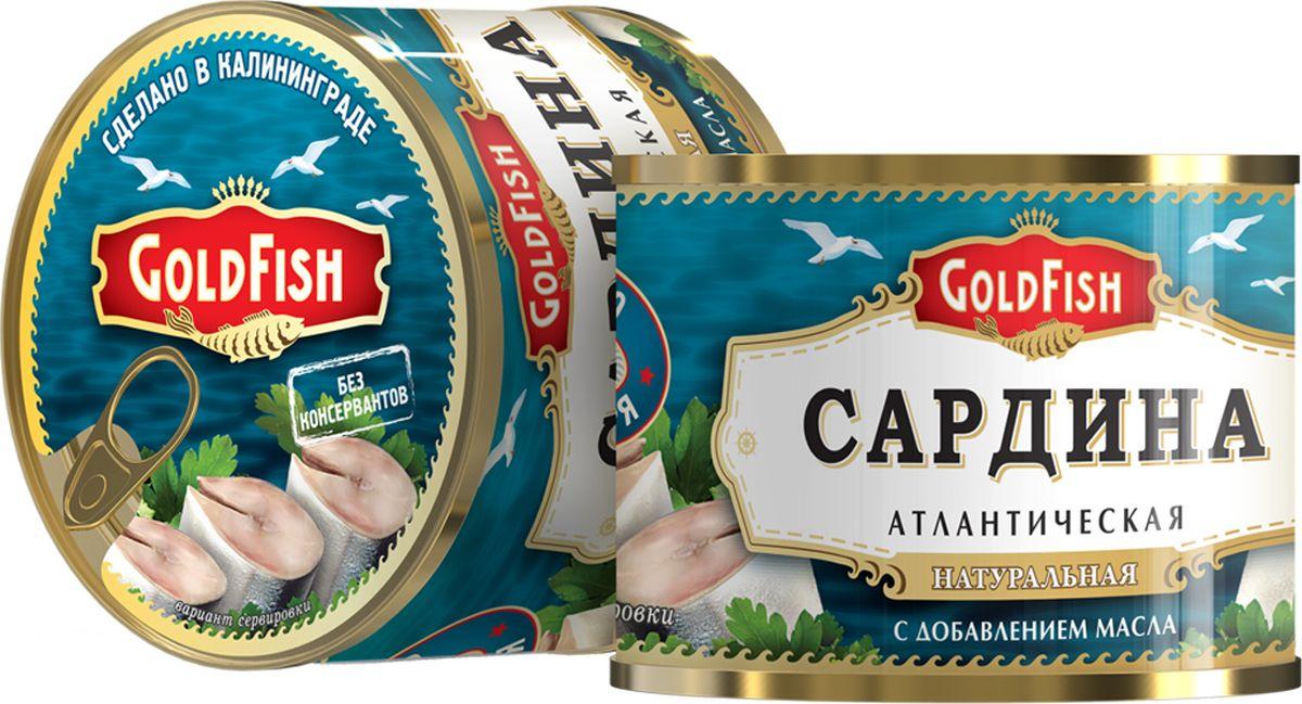 Gold Fish Сардина атлантическая натуральная с добавлением масла, 250 г gold fish горбуша 245 г